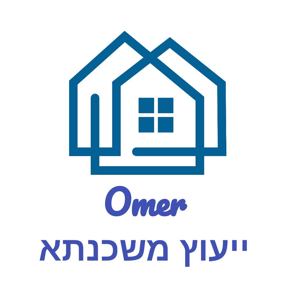 omer- ייעוץ משכנתאות